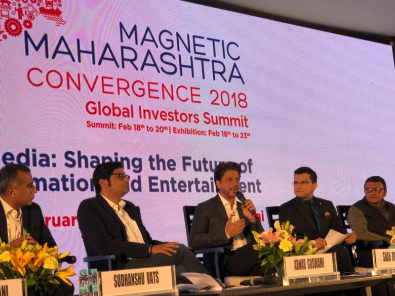 Shah Rukh Khan at Magnetic Maharashta Convergence (2)
