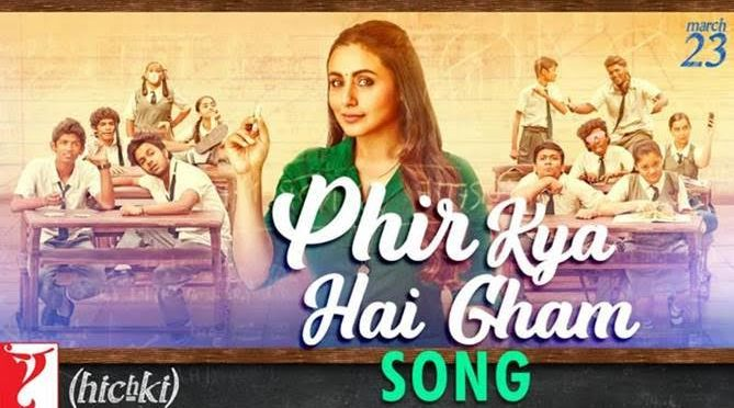 New Song: 'Phir Kya Hai Gham' from 'Hichki'