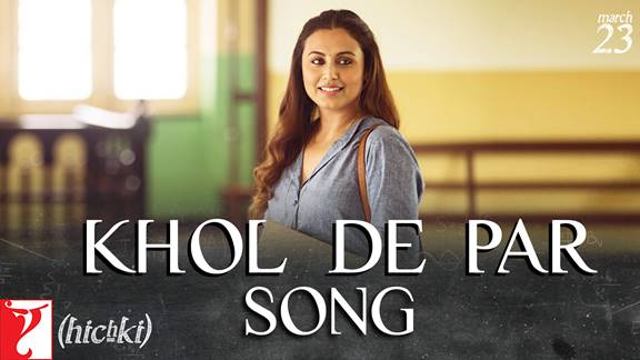 Hichki Celebrates the Power to Dream!