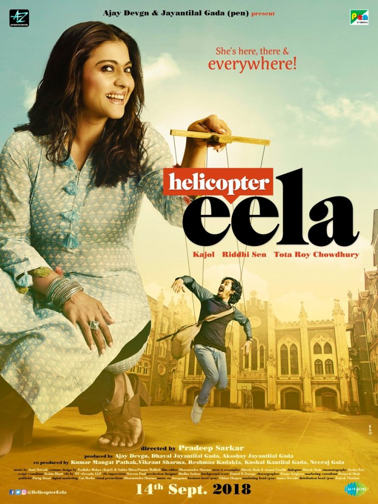 Helicopter Eela