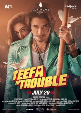 thumbnail_Teefa_in_Trouble